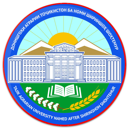 Tajik agrarian University named Shirinsho Shotemur
